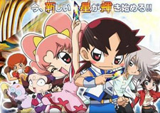 Duel Masters Flash