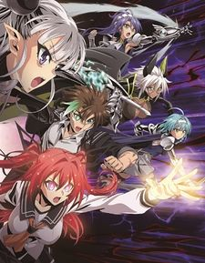 Shinmai Maou no Testament: Burst