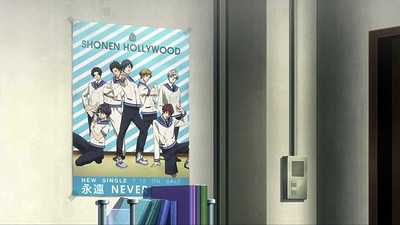 Shonen Hollywood
