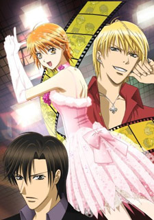 Download Skip Beat!