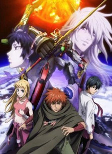 Sousei no Aquarion (OVA)