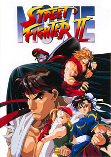 Street Fighter II - the Movie