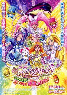 Suite PreCure The Movie: Take it back! The Miraculous Melody that Connects Hearts
