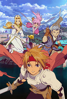 Tales of Phantasia OAV