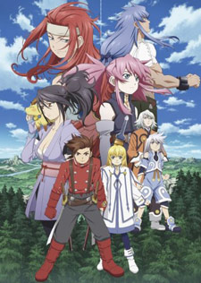 Tales of Symphonia - Tethe'alla Chapter