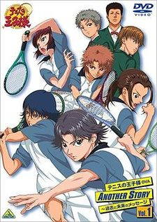 Prince of Tennis - Another Story: Messages from Past and Future