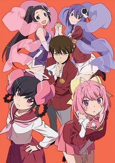 The World God only Knows III