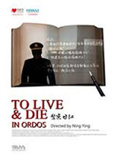 To Live and Die in Ordos