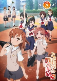 To aru Kagaku no Railgun S (OVA)