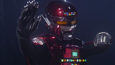 Uchuu Keiji Gavan: The Movie