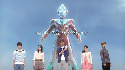 Ultraman Ginga