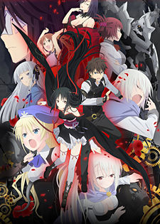 Locandina Unbreakable Machine-Doll