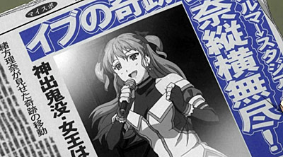 White Album 2nd Season