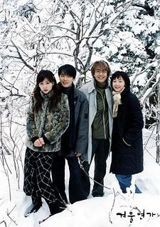 Winter Sonata (live action)