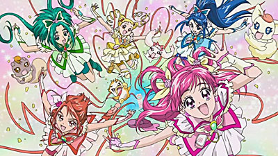 Yes! Pretty Cure 5 Go Go!