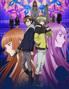 Locandina Zetsuen no Tempest: The Civilization Blaster