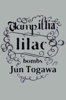 lilac (bombs Jun Togawa)