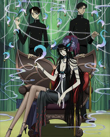 Download xxxHolic Kei