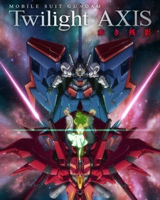 Mobile Suit Gundam: Twilight Axis - Akaki Zan'ei