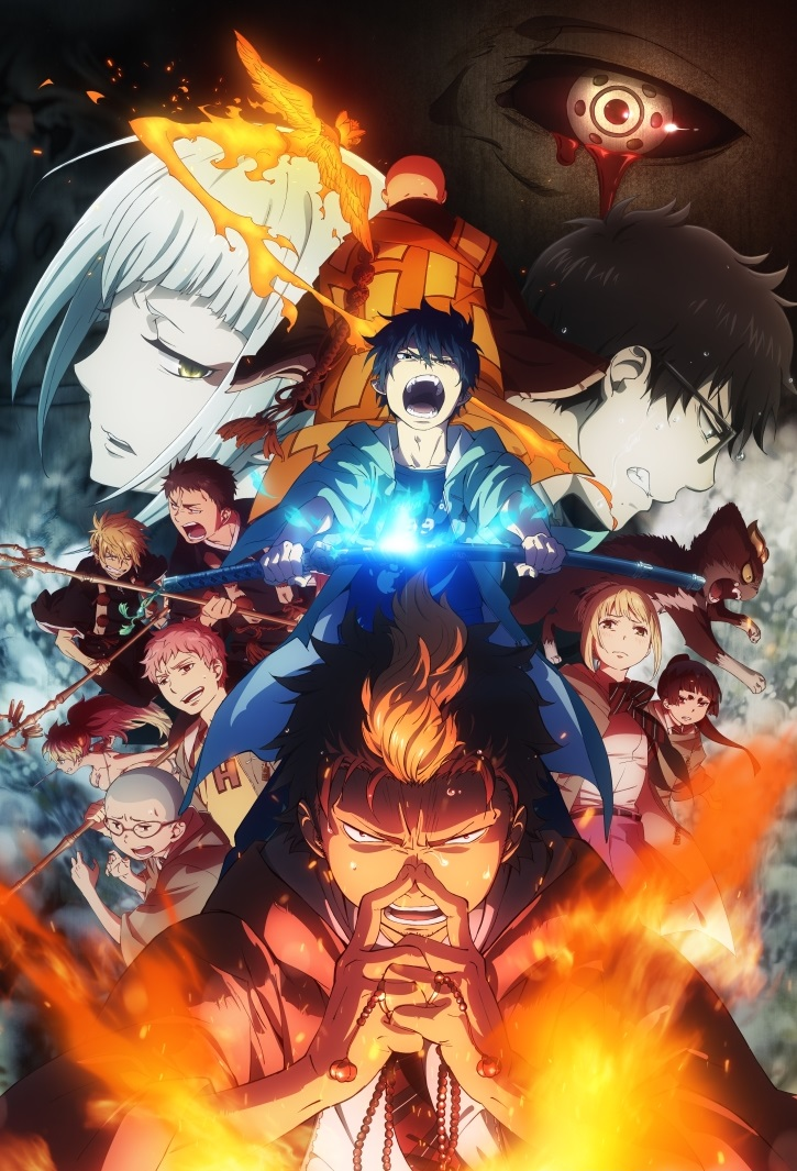 Ao no exorcist OVA