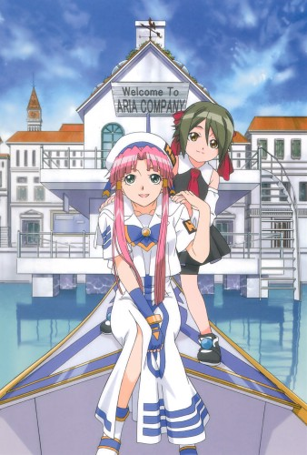 http://www.animeclick.it/immagini/anime/Aria/cover/Aria-cover.jpg