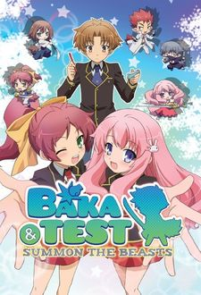 Baka to Test to Shokanju
