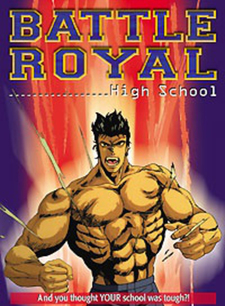 Shin Majinden Battle Royal High School