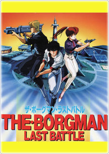 The Borgman: Last Battle