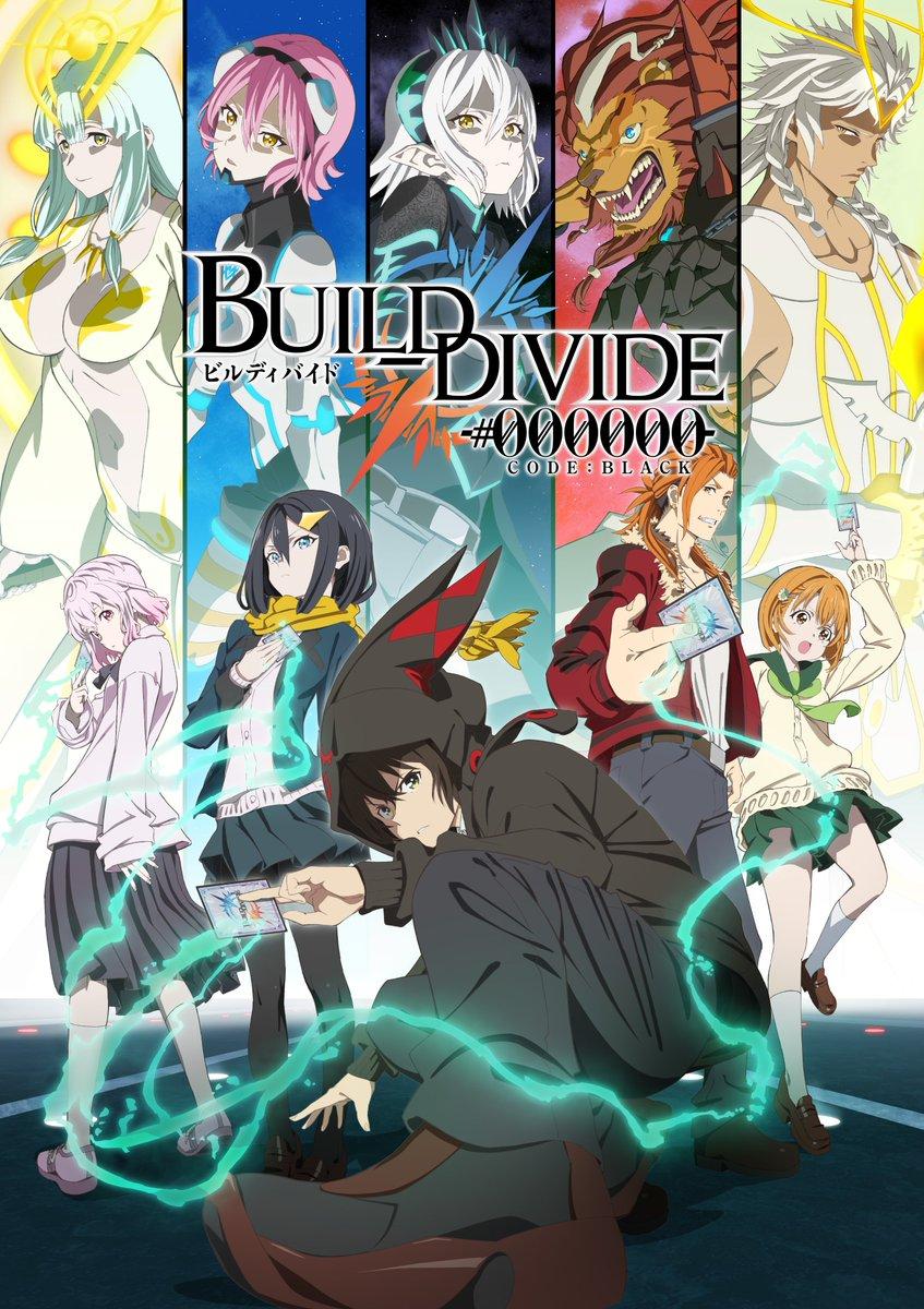 Build_Divide_Code_Black-cover.jpg