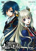Code Geass - Akito The Exiled - Limited First Press