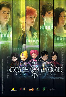 Code Lyoko - Evolution