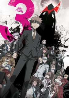 Danganronpa 3: The End of Hope's Peak Academy - Future Arc