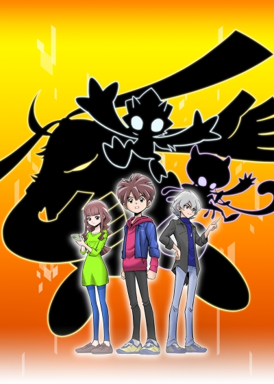 Digimon_Ghost_Game-cover.jpg