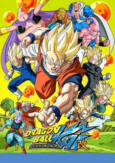 Dragon Ball Kai (2014)