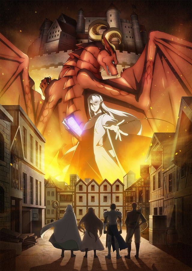 Dragon_Ie_o_Kau-cover.jpg