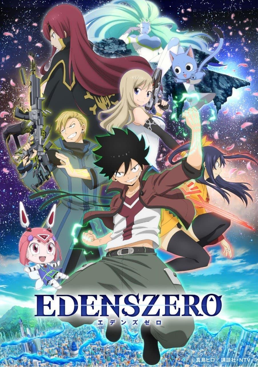Edens_Zero-cover.jpg