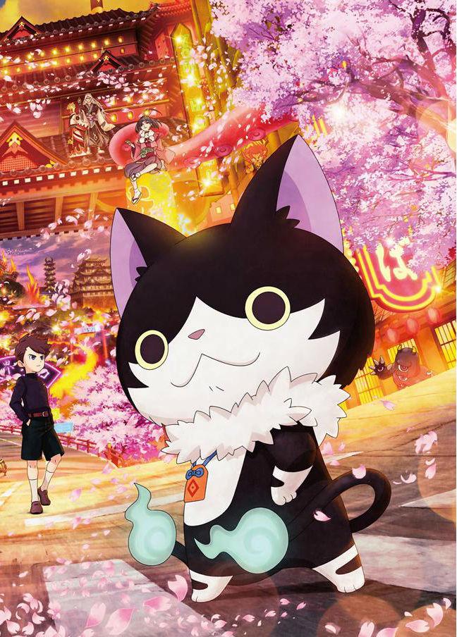 Yo Kai Watch Forever Friends Anime Animeclick It
