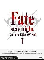 Fate/Stay Night - Unlimited Blade Works Stagione 01 - Limited Edition Box