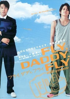 Fly, Daddy, Fly (2005)