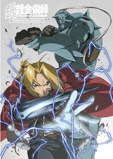 Fullmetal Alchemist PREMIUM COLLECTION