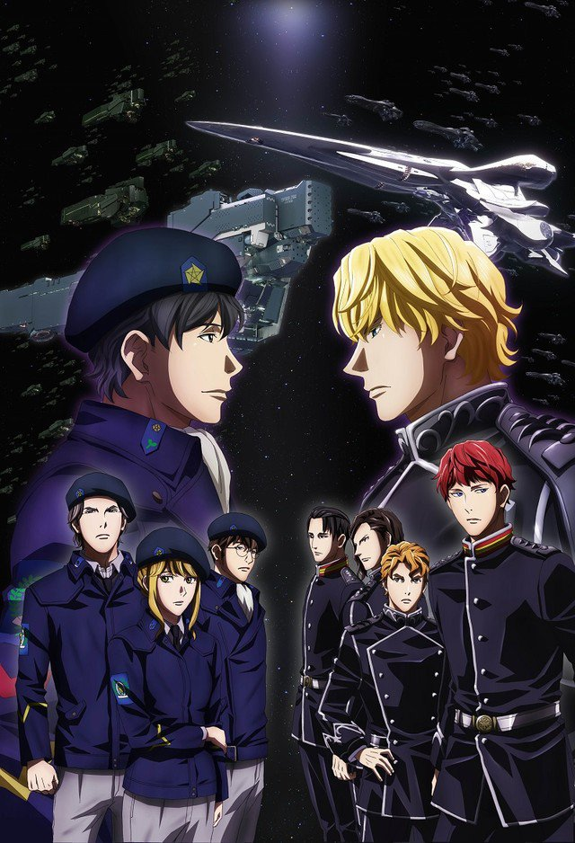 Legend of the Galactic Heroes: Die Neue These - Kaikou