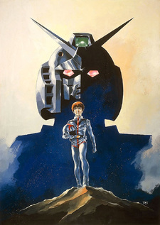 Mobile Suit Gundam - The Movie Trilogy