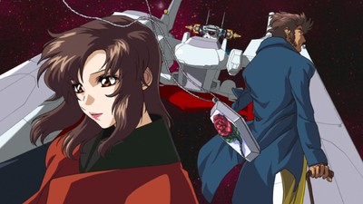 Mobile Suit Gundam SEED Destiny HD