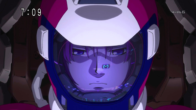 Gundam Unicorn RE:0096