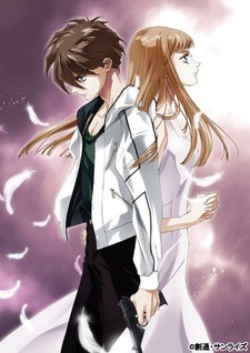 New Mobile Report Gundam Wing: Frozen Teardrop Picture Drama - Aratanaru Tatakai