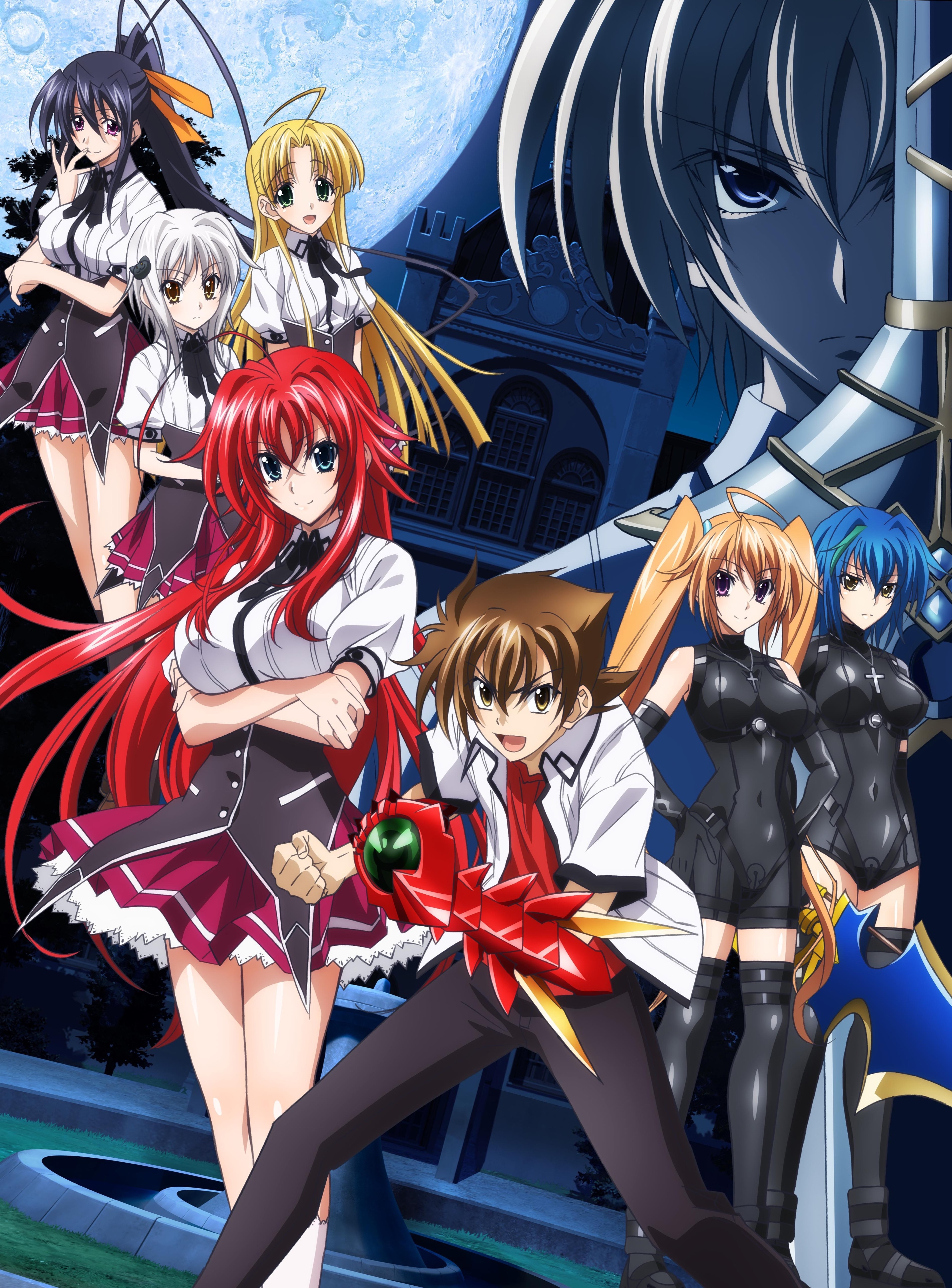 High School DXD New OVA