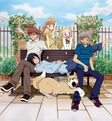 Honey & Clover 2