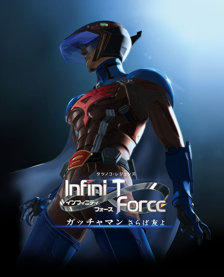 Infini-T Force: Gatchaman