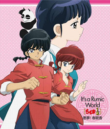 It's a Rumic World Ranma 1/2 Akumu! Shunmin kou