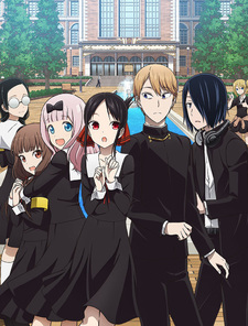 Kaguya-sama: Love is War 2